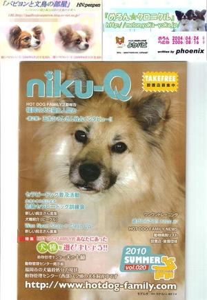 Nikuq2010